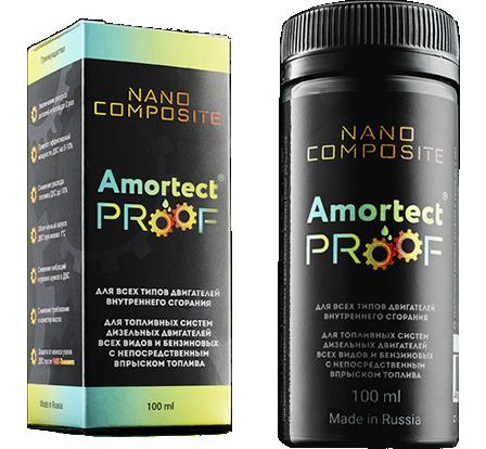 Присадка - нанокомпозит Amortect PROOF